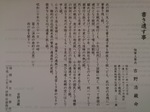 DSC_0047-db303.jpg