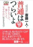 NoName_0002.jpg